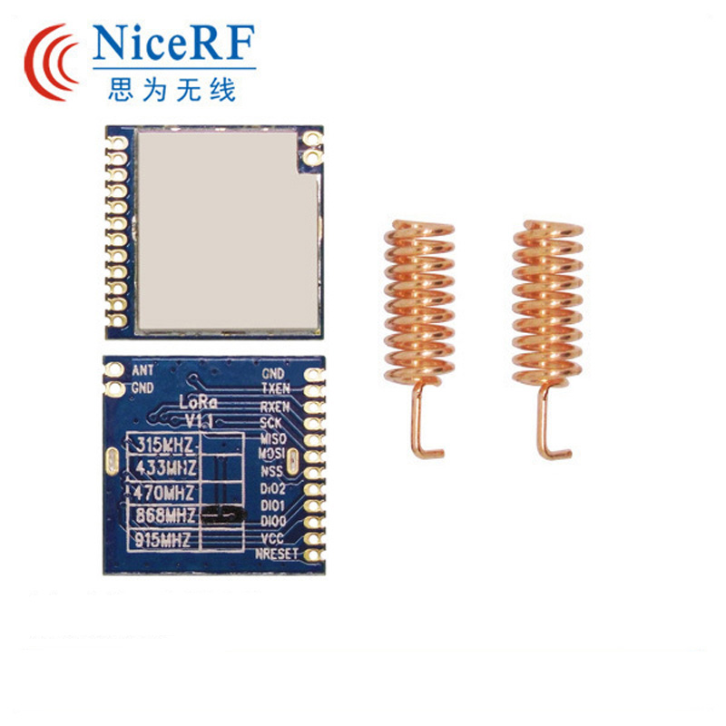 2PCS-LoRa1276-868-Spring-Antenna-868MHz-20dBm-SPI-Interface-High-Sensitivity-RF-Transmitter-Receiver-Module